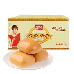盼盼 法式小面包 早餐点心整箱装奶香味 1500g*2件