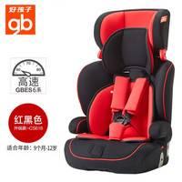 plus专享 好孩子安全座椅 儿童婴儿宝宝汽车车载用座椅9个月-12岁