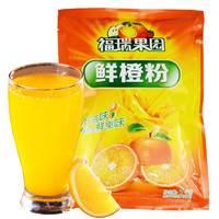 福瑞果园 鲜橙粉 1000g 橙汁粉冲饮品浓缩速溶果汁粉饮料粉鲜橙汁