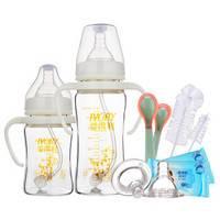 IVORY 爱得利 宽口径带把柄带吸管 婴儿玻璃奶瓶套装(双瓶)150ml/240ml *2件