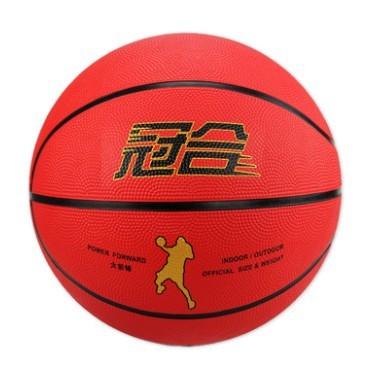 冠合 7号篮球 赠打气筒+气针+网兜