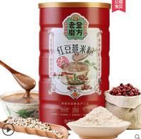 老金磨方 红豆薏米粉 600g