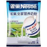 Nestle雀巢全家营养甜奶粉300g*2