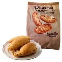 都瑟(Dulcesol)全麦面包干200g *5件