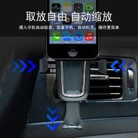 车载手机架汽车 多功能通用款