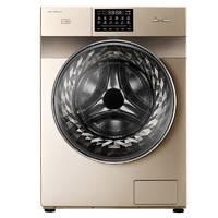 历史低价 Midea 美的 比佛利 BVL1D100EG6 10公斤 洗烘一体机