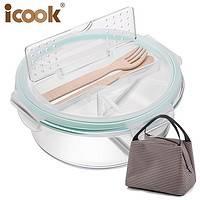 iCook 玻璃饭盒 可微波炉加热