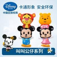 迪士尼洗澡玩具捏捏叫可喷水玩水戏水婴幼儿童沙滩游泳玩具0-3岁