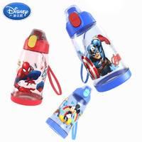 迪士尼 儿童水杯带吸管杯子夏季