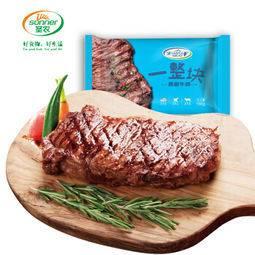 圣农 一整块黑椒牛排套餐 1.5kg/10片装 +嫩煎黑椒牛排套餐 1.2kg/10片装