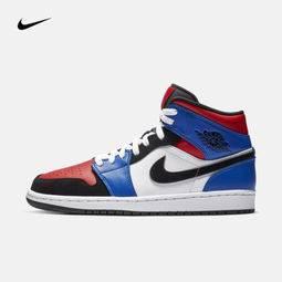 19日10点:AIR JORDAN 1 MID 男子篮球鞋