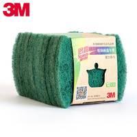 3M思高铁锅碗盘专用百洁布 防刮擦洗碗布洗锅抹布 12片装