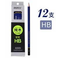 BAOKE 宝克 纯木六角铅笔 12支