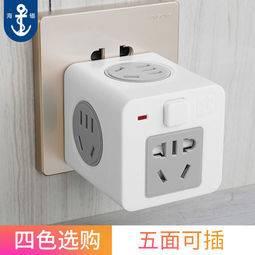 历史低价:海锚 USB魔方插座转换器