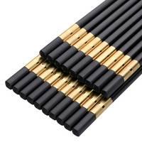 唐宗筷合金筷子 不发霉易清洗 耐高温 10双装