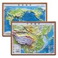 凹凸立体地图:中国地图+世界地图(书包便携版 套装2册)