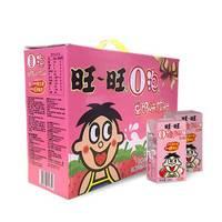 旺旺 O泡果奶味饮料 礼盒装 草莓味 125ml*20包