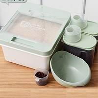 Helenerolles 厨房米桶 20斤 送储物罐*2+淘米篮+量杯