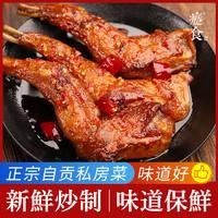 瘾食自贡冷吃兔腿2只 麻辣香辣兔腿肉