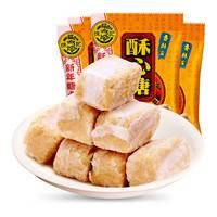 徐福记 酥心糖 250g*2袋