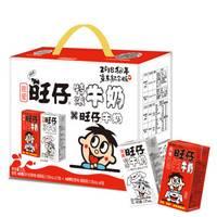 限地区、京东PLUS会员:旺旺 旺仔特浓牛奶125ml*12包+旺仔牛奶125ml*8包 *4件