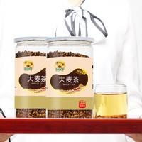 大麦茶原味烘焙型 浓香型宜搭苦荞茶荞麦茶 800g