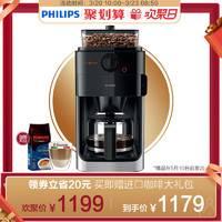 Philips/飞利浦 HD7761咖啡机家用全自动美式咖啡机现磨豆粉两用