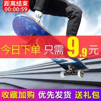 小霸龙滑板初学者成人专业板短板