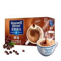 限地区:Maxwell House 麦斯威尔 特浓速溶咖啡 60条 (780g) *2件