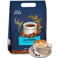 温莎威尔蓝山风味咖啡粉特浓速溶