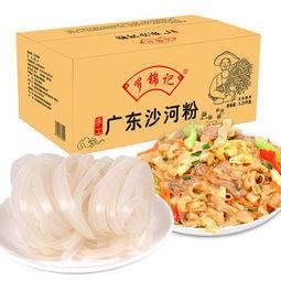 新低价:罗锦记 炒河粉整箱装 2.5斤