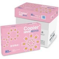 亚太森博 拷贝可乐A4复印纸 80g 500张/包 5包/箱