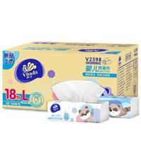 京东PLUS会员:Vinda 维达 婴儿抽纸 3层120抽*18包(189mm*195mm) *3件