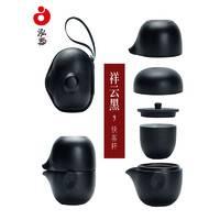 泓器 粗陶黑陶快客杯一壶二杯户外便携旅行茶具套装泡茶功夫茶壶