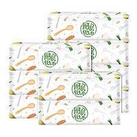 植护厨房用纸吸油纸厨房纸巾*9包