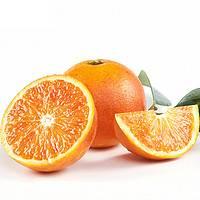 诗慕 果冻小红橙 血橙 5斤