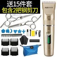 AUX 奥克斯 推子理发器电推剪头发家用剃头刀电动男专业发廊自己剪神器