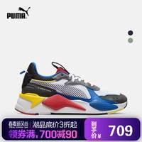 27日0点  PUMA彪马官方 男女同款拼色休闲鞋 RS-X TOYS 369449