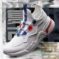 27日0点:LI-NING 李宁 AGCP111 男士运动鞋