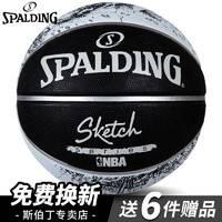 斯伯丁 NBA篮球