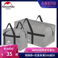 NH挪客 大号户外装备收纳袋加大款 杂物收纳包 衣物包衣物袋露营