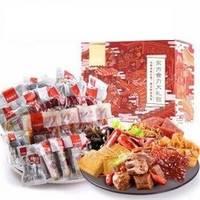 限地区:liangpinpuzi 良品铺子 休闲零食大礼包30袋 600g