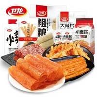 卫龙 辣条零食大礼包 728g