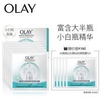Olay 玉兰油 水感透白光塑钻纹 弹力面膜 5片*2+12片