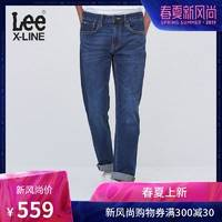 LeeX-LINE男款2019年新款蓝色修身直脚休闲牛仔裤L157222UZ9UR