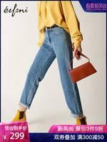 预售何穗同款伊芙丽裤子2019春装新款宽松老爹裤复古直筒牛仔裤女