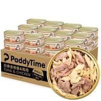 最宠 白身金枪鱼+鸡胸肉啫喱款 猫罐头 80g*24罐 +凑单品