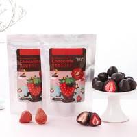 派乐滋 草莓夹心黑巧克力 62g*2袋