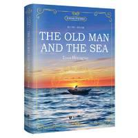 《老人与海》英文版