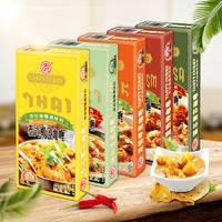 安记块状黄咖喱90g*3盒